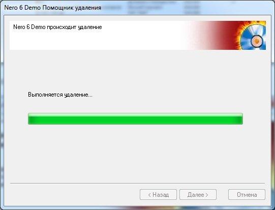 Выполнение удаления программы