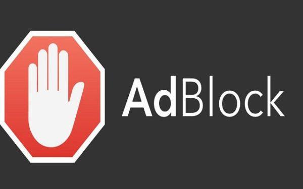 Блокировщик рекламы в браузерах AdBlock
