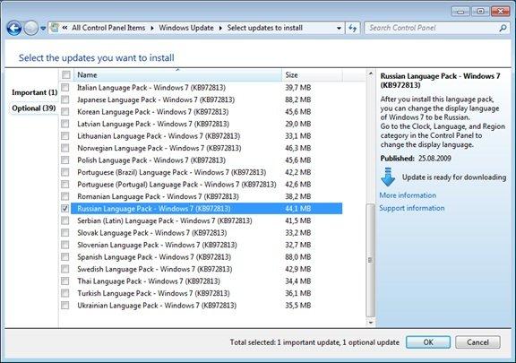 Для установки нужного языка интерфейса отмечаем опциональное обновление KB972813
