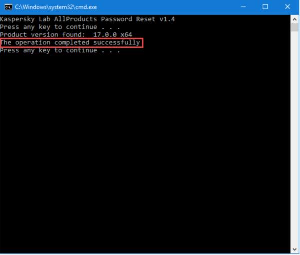 Если видим в черном окне запись «The operation completed successfully», пароль успешно сброшен