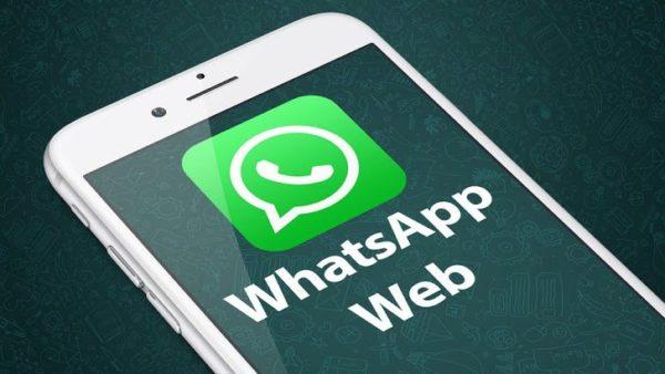Функции WhatsApp Web