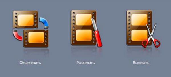 Инструменты для нарезки видео онлайн