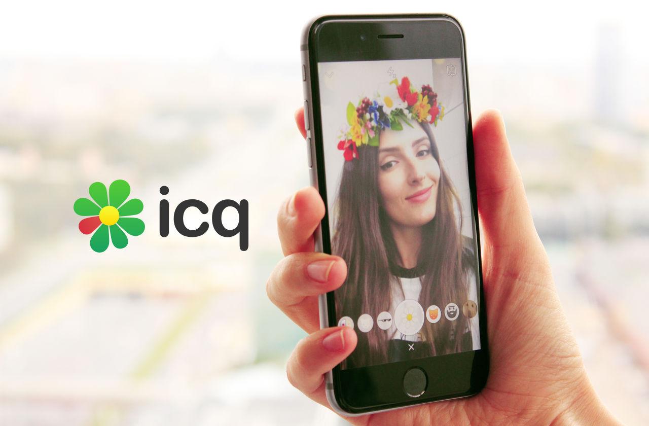 Интерактивные маски доступны для мобильных и настольных компьютеров