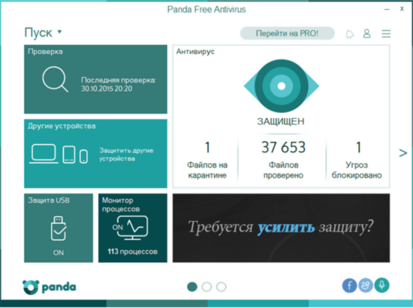 Интерфейс Panda Free Antivirus
