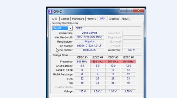Интерфейс приложения CPU-Z