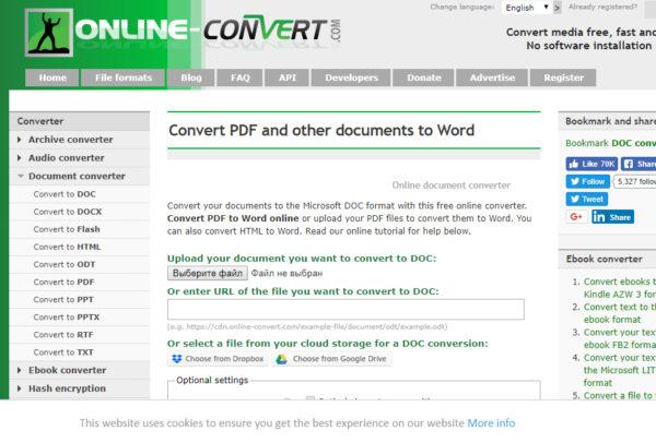 Интерфейс сайта Document Online Convert