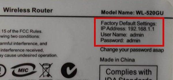 Ищем IP-адрес маршрутизатора на обратной стороне роутера и вводим в поиск браузера