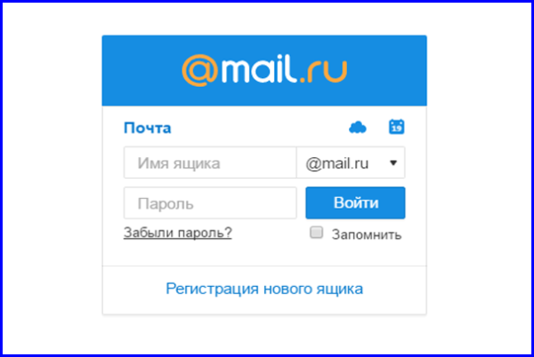 Как сменить пароль на Майл ру
