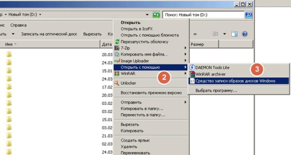 Кликаем на установочный файл Убунту, выбираем пункт «Открыть с помощью», затем «Средство записи образов дисков Windows»