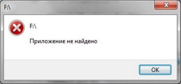 Компьютер не распознаёт флешку
