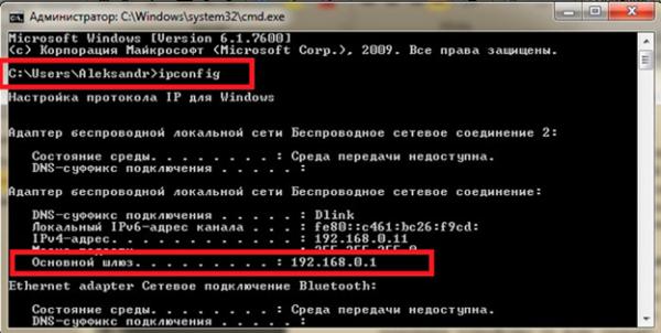 Находим строку с указанием IP-адреса основного шлюза