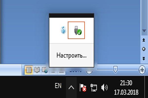 Нажимаем на иконку для безопасного извлечения USB устройства