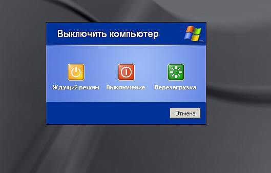 Нужно ли выключать компьютер?
