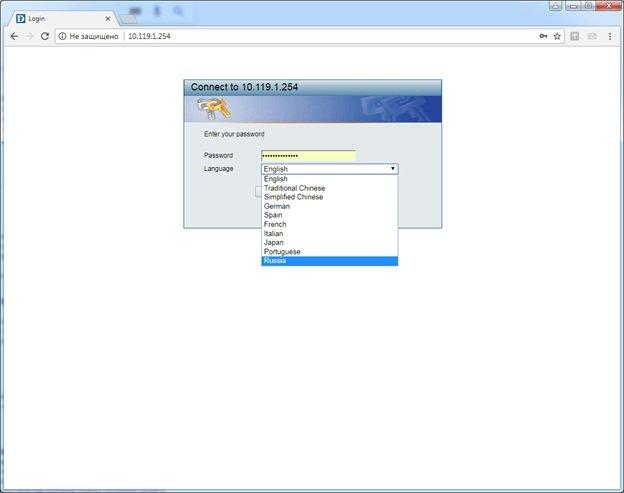 Обращайте внимание на возможность произведения настроек роутера через Web-интерфейс