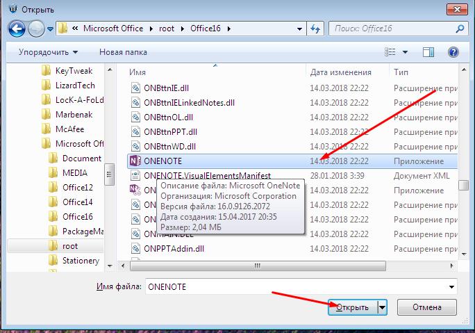 Окно со всеми файлами и программами, которые есть на компьютере
