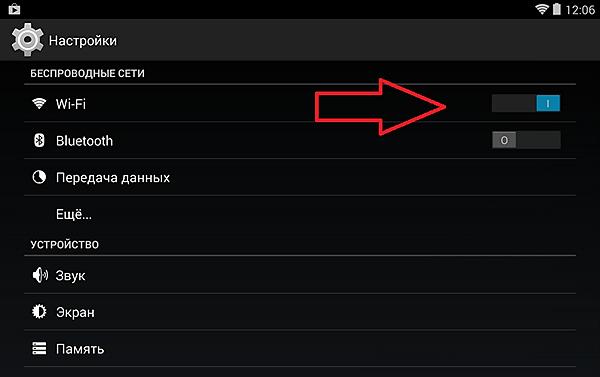 Опускаемся к параметру «Bluetooth», затем сдвиньте соответствующий переключатель
