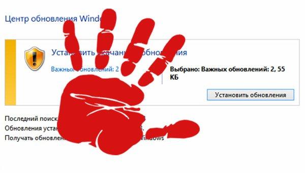 Остановка обновления Windows