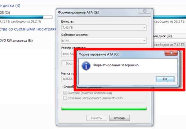 Отформатированный USB-накопитель по ошибке