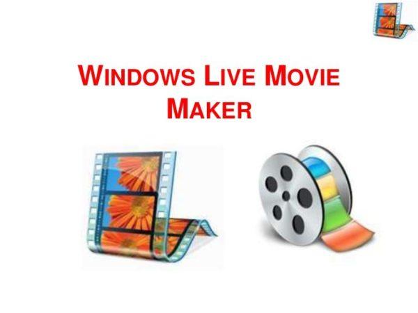 Открываем программу Movie Maker