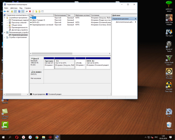 Открываем раздел «Управление дисками»