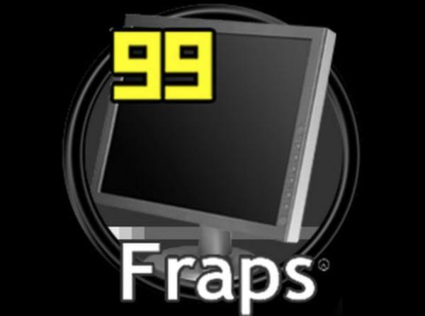 Программное обеспечение Fraps