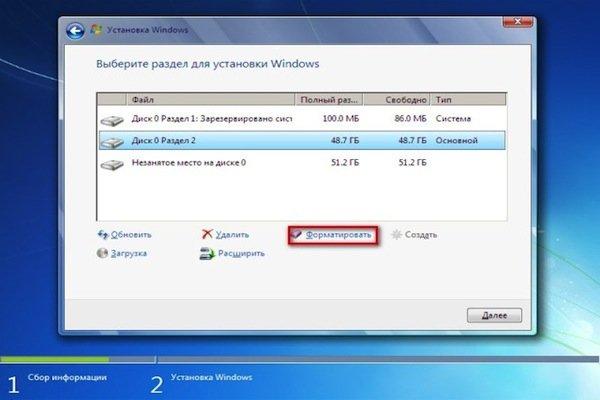 Процесс форматирование диска во время переустановки системы