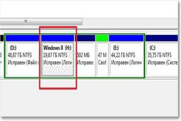 Результат определения «Проводником» нового раздела диска