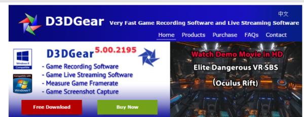 Скачиваем и устанавливаем D3DGear на компьютер