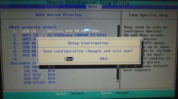 Сохраняем изменения конфигурации и перезагружаем компьютер