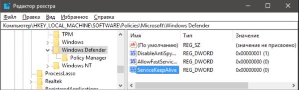 Создаем файлы «AllowFastServiceStartup» и «ServiceKeepAlive» со значением 0