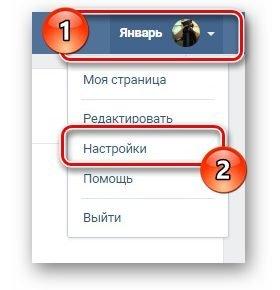 Удаление заблокированных пользователей из черного списка