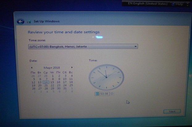Устанавливаем дату и время
