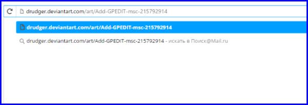 В браузере вставляем ссылку и кликаем по выдавшему результату