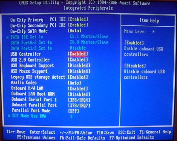 В функциях «USB Controller» и «USB 2.0 Controller» должны быть значения «Enable»