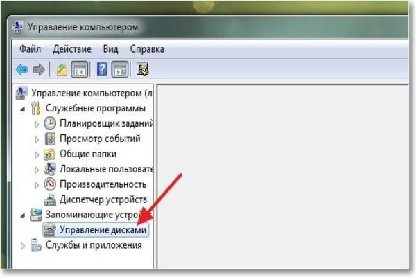 В левой части открывшегося окна выбираем «Управление дисками»