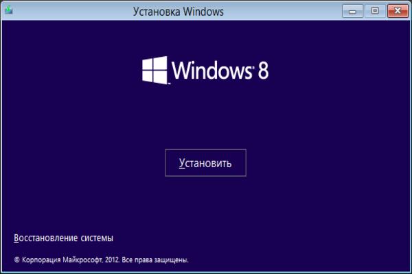 В окне с надписью «Начать установку» или «Установить», нажимаем сочетание клавиш Windows+F10