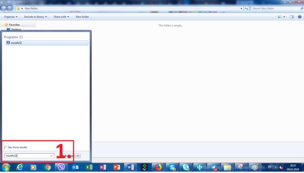В поисковой строке вводим «msinfo32» и нажимаем клавишу «Enter»