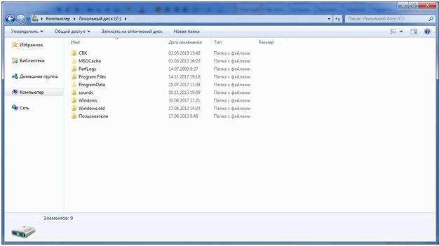 Входим в директорию диска с установленной системой