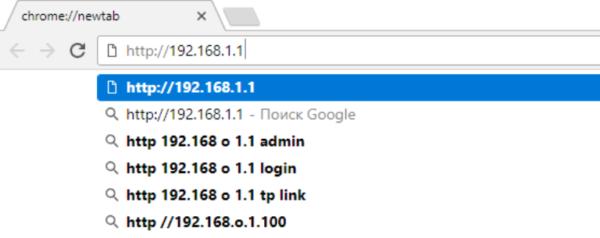 Вводим ip-адрес производителя в поисковую строку