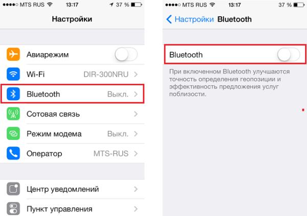 Выбираем «Настройки», затем «Bluetooth» и переводим переключатель в положение «Вкл.»