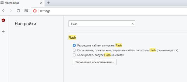 Vy-biraem-Razreshit-sajtam-zapuskat-Flash-flesh-pleer-budet-na-vseh-sajtah-zapuskat-sya-avtomaticheski-e1522180134328.png
