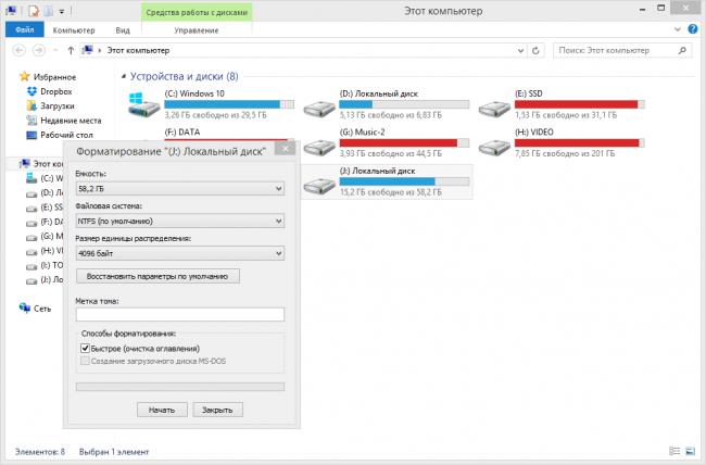 Выбираем тип файловой системы NTFS, а затем кнопку «Начать»
