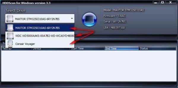 Запустив программу, выбираем свой диск в окне «Select Drive»
