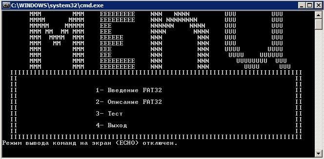 bat файл состоит из пакетных данных, задача которого заключается в последовательной активации каждого из них