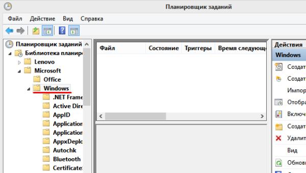 Двойным щелчком левой кнопкой мыши открываем папку «Windows»