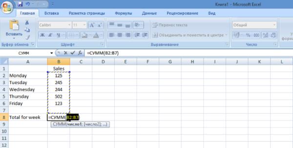 Функция «SUM», полученная нажатием клавиши «Alt» и знаком «=», нажимаем Enter для получения результата