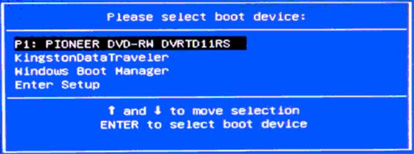 Интерфейс меню загрузчика «Boot»