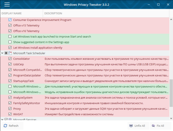 Интерфейс программы Windows Privacy Tweaker