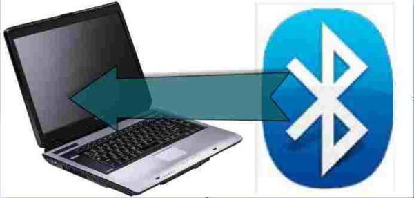 Как на ноутбуке включить блютуз Виндовс 7