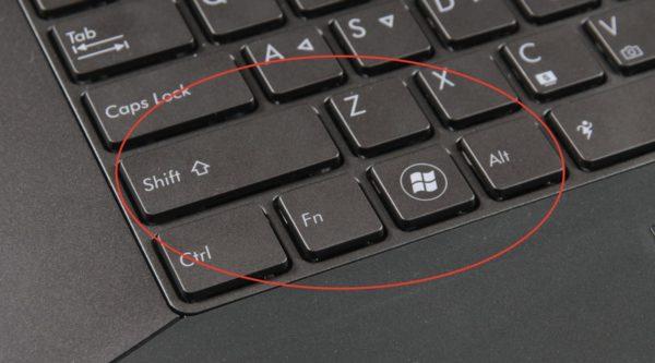 Клавиши модификаторы находим в левом углу клавиатуры